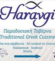 Haravgi Taverna@BBQ