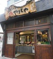 Yamatoya Rice Cracker