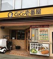 Coco Ichibanya Jr Tokushima Ekimae