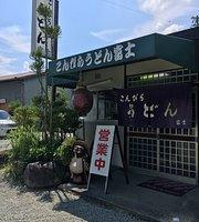 Konpira Udon Fuji