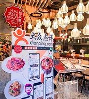 HUA SENG HONG: Siam Paragon