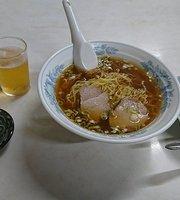 Chinese Restaurant Aikura