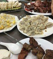 Xi Lai Shun Restaurant