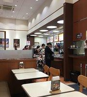 Mister Donut Aeon Mall Morioka Minami Shop