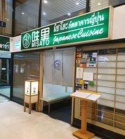 Mizato Japanese Restaurant