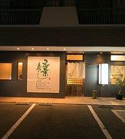 Goyozushi