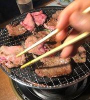 Shichirin Itami