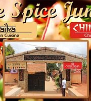 The Spice Junction China Bowl