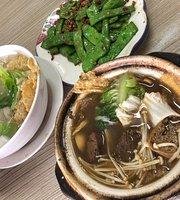 Sui Yan Vegetarian Restaurant