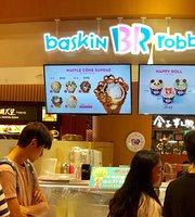 Baskin Robbins 31冰淇淋