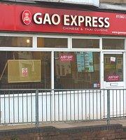 Gao Express