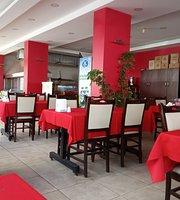 Kerem Restaurant Ocakbasi