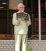 Kentucky Fried Chicken Abashiri