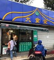 XiaoTaoYuan QingZhen