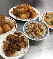 琴姐土魠魚粥 & 香菇肉燥飯