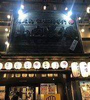 Yamauchi Nojo Owari Ichinomiya East Entrance Ekimae