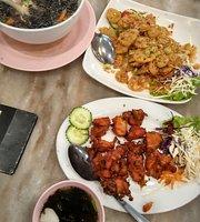 Xian wei restaurant