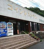 Coin Restaurant Kawamoto