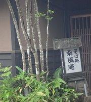 Nakaya Sofuan Karuizawa