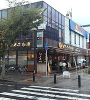 Haseichi Coffee