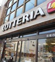 Lotteria Kyoto Shijo Omiya