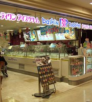B-R 31 Ice Cream Sapporo Esta