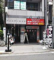 Menya Gaten Hommachi Yodoyabashi
