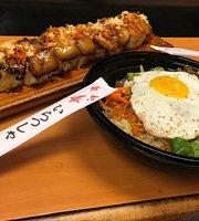 Food Mood: Korean Kitchen
