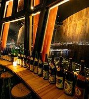 Sake Taru Lounge