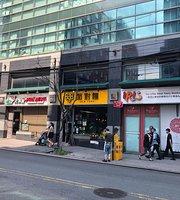 698 Cafe