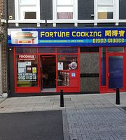 Fortune Cooking
