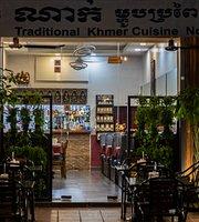 Shanak's Restaurant