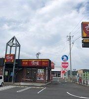 Sukiya No. 9 Ota