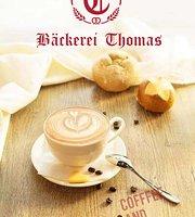 Bakery Thomas - Nanshan High Tech Park Shop