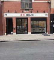 Fong On Inc