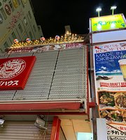 Terrace Izakaya Roof Top