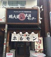 Meidaimae Niku Ryutu Center
