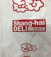 Shanghai Izo