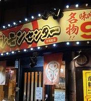 徳川ホルモンセンター 平和島店