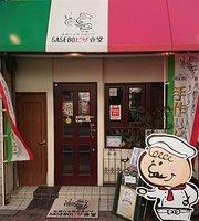 Sasebo Pizza Shokudo