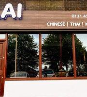 KAI Restaurant