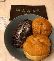 Tokachi Farmers Bakery Mugioto