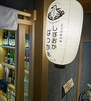 Kuunomibaru Shizuoka Bakka Noheso Asty East Bldg.
