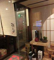 Gajapo Gifu Sumida