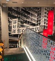 Tim Ho Wan Shinjuku Southern Terrace