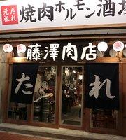 Fujisawa Nikuten Gifu Ekimae