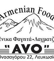 Avo's Armenian Food