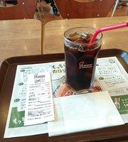 Mister Donut Jr Minami Fukuoka