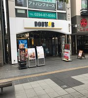 Doutor Coffee Hitachi