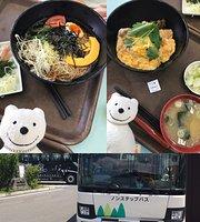 Keishoku Corner